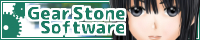 Gear Stone Software公式サイト